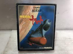 「宇宙戦艦ヤマトのボードゲームを買取りしました☆」の写真